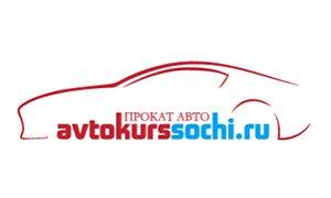 Autokurssochi.ru