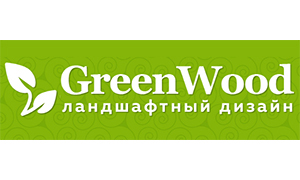 Гринвуд-Ландшафт.РФ